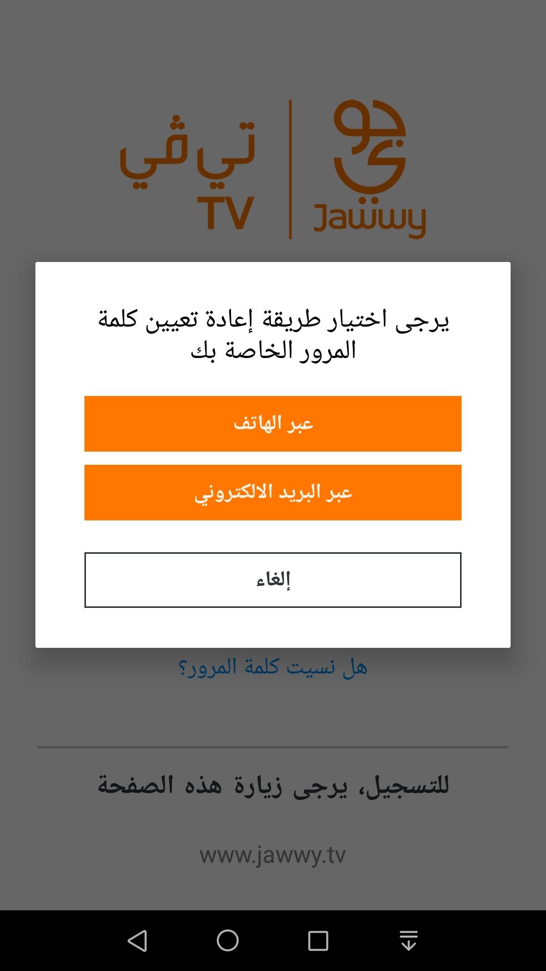 تطوير استعداده الرقم السري Jawwy Community منتدى جوي